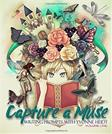 Capture A Muse - A Write Prompt Journal: Writing Prompts With Yvonne Heidt (Writing Prompts Journal) (Volume 1)